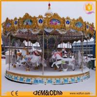 Classic Amusement Park 16 seats Musical Carousel Horse Ride for Children Outdoor Equipment Manufactures