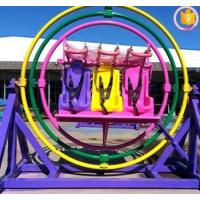 Buy cheap Fun amusement park ride 3D human gyroscope ride for hot Sale from wholesalers