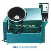 Spiral Vibrating Grinding Machines Manufactures