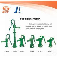 China Pitcher Pump on sale