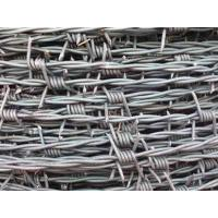 Drilling Tools Barbed wire for sale