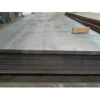 astm a36 a53 mild steel plate from chinese famous mill Manufactures