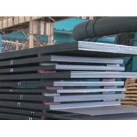 astm a283 ss400 s235jr st37-2 a36 steel plate Manufactures