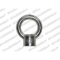 Stainless Steel Rigging Stainless Steel Eye Nut Manufactures