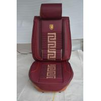 Luxury Seat Cover For Cars - Universal PVC Leather, Soft Encore Fabric And Foam Manufactures