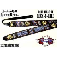 China Dont Tread On Rock n Roll Leather Guitar Strap rock n roll heavy metal guitar accessories on sale