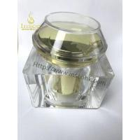 China Empty Glass Cosmetic Jars on sale