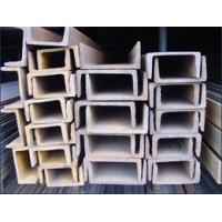 U Channel Steel Beam for scaffolding construction Manufactures