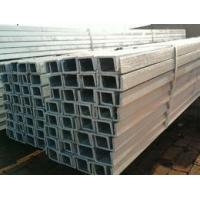 MS channel steel , Carbon U type channel Manufactures