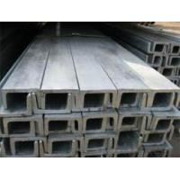 C Lipped Channel /Cold Formed U Channel Steel Manufactures