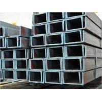 Tianjin factory-009 steel Z type carrier channel Manufactures