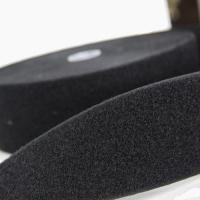 Buy cheap Special Velcro5.0cm from wholesalers