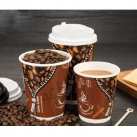 Buy cheap Disposable Paper Cup from wholesalers