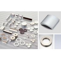 ring and arc shape bonded neodymium magnets.Strong magnet. Manufactures