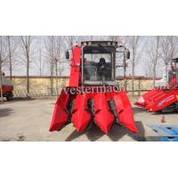 Buy cheap 4YZ-3A Self-propelled Corn Combine Harvester from wholesalers