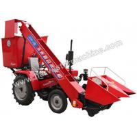 Quality 4YB-2 Corn Combine Harvester for sale