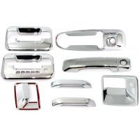 Carrichs Chrome Door Handle Covers