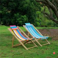 wood fooding sand chair CE Certified sun sand beac Manufactures