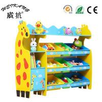 Buy cheap kids toy storage rack children toystorageorgan from wholesalers
