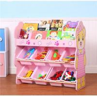 Buy cheap kids toy storage rack Kids' Toy Storage Organiz from wholesalers
