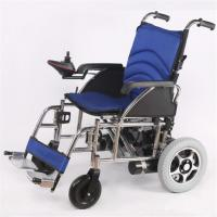 Buy cheap Long Endurance Battery Motor Wheelchair from wholesalers