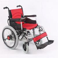 Buy cheap High-power Battery Motor Wheelchair from wholesalers