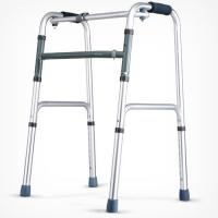 Quality Adjustable Aluminium Walker for sale