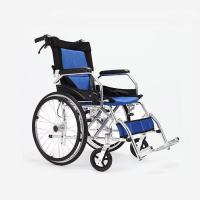 Quality Handicapped Foldable Wheelchair for sale