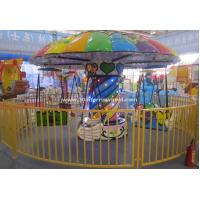 flying chair ride Outdoor mini kiddie flying chair for sale Manufactures