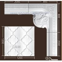 E-Catalogue download New design 2017 new design for gypsum cornice medallion and ceiling decoration Manufactures