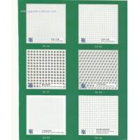 E-Catalogue download SC-37 E-Catalogue of plaster ceiling board/tiles 2013 Manufactures
