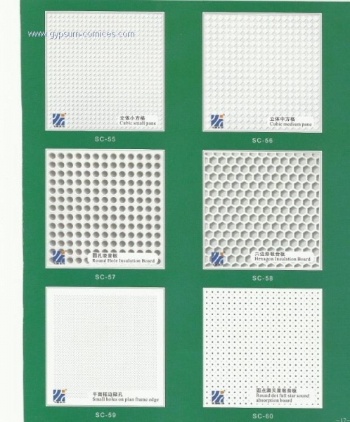 Quality E-Catalogue download SC-37 E-Catalogue of plaster ceiling board/tiles 2013 for sale