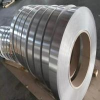 Buy cheap Anodized Aluminum Strips from wholesalers