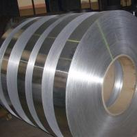 Buy cheap Decorative Aluminum Strips from wholesalers