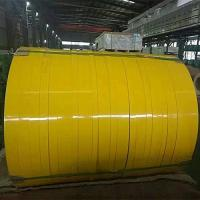 Buy cheap Color coated aluminum strip from wholesalers