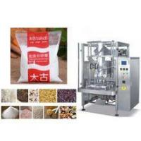 Automatic Heat shrinkable packaging machine Manufactures