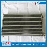refrigeration copper coated fin tube Manufactures