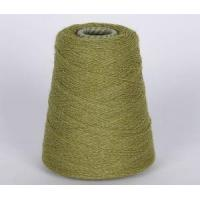 Buy cheap Multi Colored Fancy Air Yarn for Weaving from wholesalers