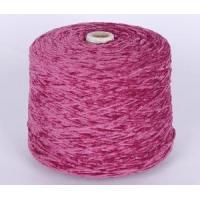 Buy cheap Colorful Fancy Acrylic Nylon Polyester Loop Yarn from wholesalers