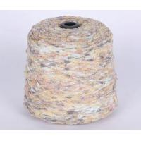 Buy cheap Multicolor Dyed Rayon Nylon Acrylic Blended Core Spun Yarn from wholesalers