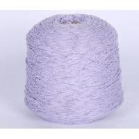 Buy cheap Colorful Soft Fancy Elastic Napping Yarn for Knitting from wholesalers
