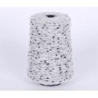 Buy cheap Multicolor Soft Fancy Toothbrush Napping Yarn for Knitting from wholesalers