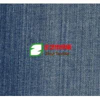 Buy cheap T/C or 100%Cotton Jeans Fa Jeans&Oxford from wholesalers