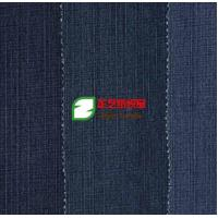 Buy cheap Cotton Stretch Denim / 100 Jeans&Oxford from wholesalers
