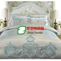 60 cotton brocade embroide Other Manufactures