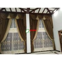 Buy cheap All kinds of high-grade at Curtain from wholesalers