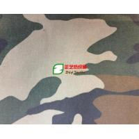 100% Cotton Camouflage Can Camouflage Canvas&Corduroy Manufactures