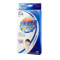 China Bingchun C0212 Cooling Fever Patch on sale