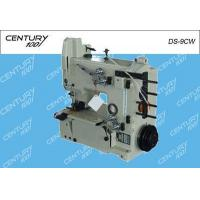 Buy cheap High Speed Bag Sewing Machine from wholesalers