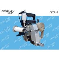 Buy cheap Portable Bag Closing Machine from wholesalers